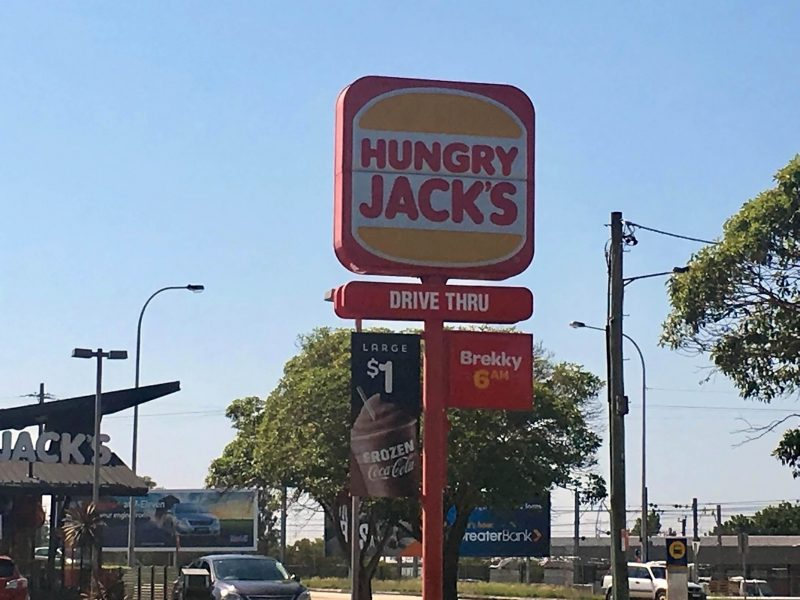 Brekky Hungry Jacks