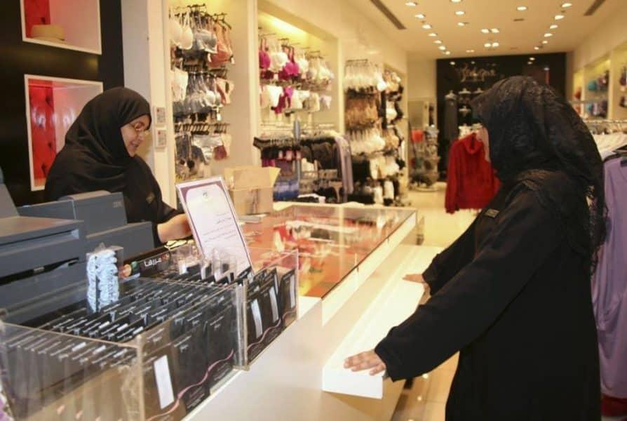 Shopping in Saudi Arabia